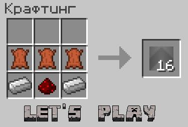 Minecraft как сделать кирпичный блок фото 290