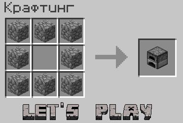 Как в майнкрафте сделать плиту 519